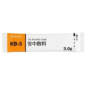 クラシエ安中散料エキス細粒(KB-5):3.0g×28包(14日分)