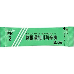 クラシエ葛根湯加川きゅう辛夷エキス細粒(EK-2):2.5g×42包