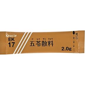 クラシエ五苓散料エキス細粒(EK-17):2.0g×42包