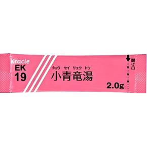 クラシエ小青竜湯エキス細粒(EK-19):2.0g×42包