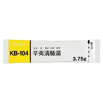 クラシエ辛夷清肺湯エキス細粒(KB-104):3.75g×28包(14日分)
