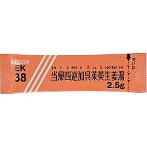 クラシエ当帰四逆加呉茱萸生姜湯エキス細粒(EK-38):2.5g×42包
