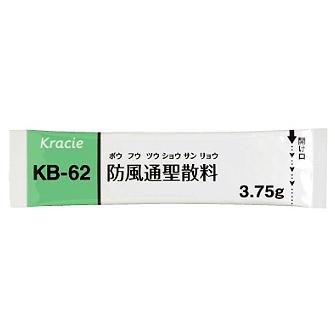 クラシエ防風通聖散料エキス細粒(KB-62):3.75g×28包(14日分)
