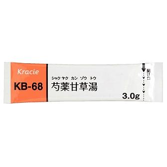 クラシエ芍薬甘草湯エキス細粒(KB-68):3.0g×28包(14日分)