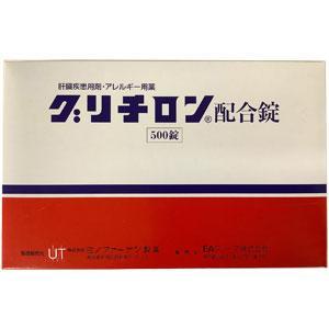 グリチロン配合錠:500錠(PTP)