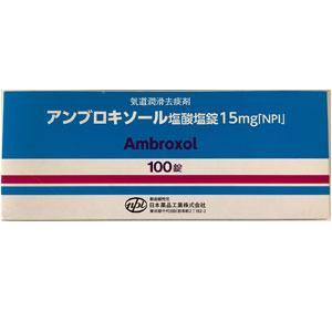 アンブロキソール塩酸塩錠15mg「NPI」:100錠(旧名称:グリンクール錠15mg)