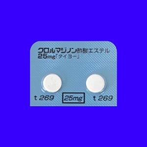 クロルマジノン酢酸エステル錠25mg「タイヨー」 100錠