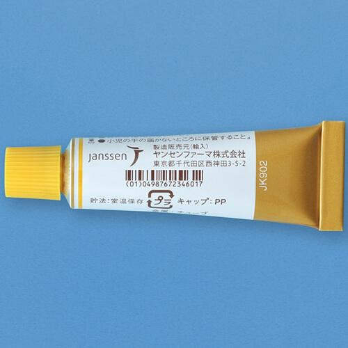 ケトコナゾールクリーム ニゾラールクリーム2%:10g(現在流通している期限が短く一年を切る場合があります)