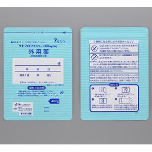 ケトプロフェンテープ40mg「SN」:7枚(7枚×1袋)(こちらは現在、使用期限1年未満のものが流通しております)