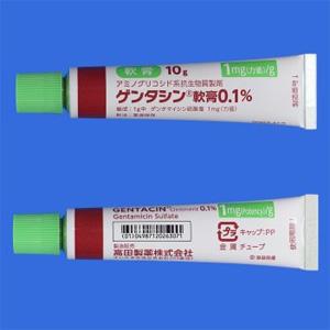 ゲンタシン軟膏0.1%:10g×5個
