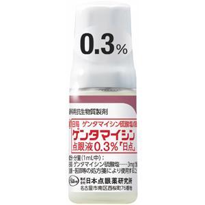 ゲンタマイシン点眼液0.3%「日点」:5mL×5本(旧名称:ゲンタロール点眼液0.3%)