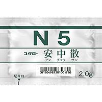 コタロー安中散エキス細粒(N5) :42包(14日分)