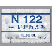コタロー排膿散及湯エキス細粒(N122):42包(14日分)