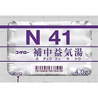 コタロー補中益気湯エキス細粒(N41):42包(14日分)