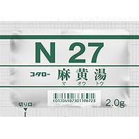 コタロー麻黄湯エキス細粒(N27):42包(14日分)