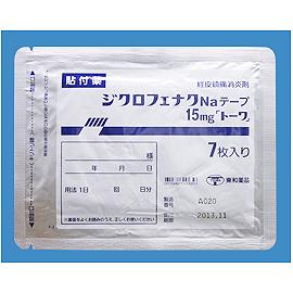 ジクロフェナクNaテープ15mg「トーワ」:7枚(7枚×1袋)