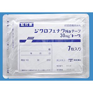 ジクロフェナクNaテープ30mg「トーワ」:21枚(7枚×3袋)
