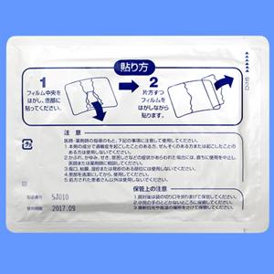 ジクロフェナクナトリウムテープ30mg「テイコク」:7枚(7枚×1袋)