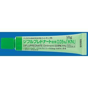 ジフルプレドナート軟膏0.05%「KN」:10g×10(プラパスタ軟膏0.05%)