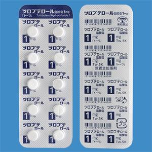 ツロブテロール塩酸塩錠1mg「トーワ」:100錠入