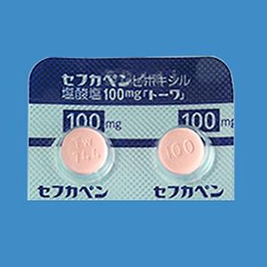 カ 塩 塩酸 ペン セフ 錠 ピボキシル