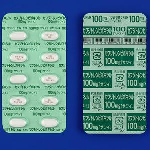セフジトレンピボキシル錠100mg「サワイ」 50錠(10錠×5)
