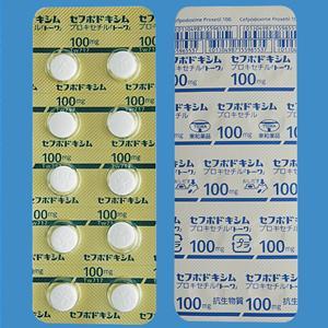 セフポドキシムプロキセチル錠100mg「トーワ」 10錠×10シート