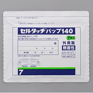 セルタッチパップ140:21枚(7枚×3袋)