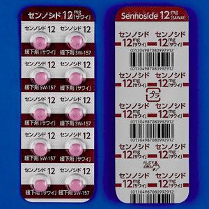 センノシド錠12mg「サワイ」:100錠 (センノサイド錠12mg「サワイ」)