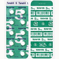 タナトリル錠5 50錠(10錠×5)