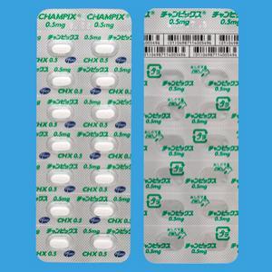 チャンピックス錠0.5mg 14錠(PTP)×2シート