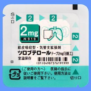 ツロブテロールテープ2mg「日医工」 28枚(1枚×28)