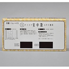 テイコク安中散エキス顆粒(5):2.5g×42包(14日分)