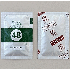 テイコク十全大補湯エキス顆粒(48):3.0g×42包(14日分)