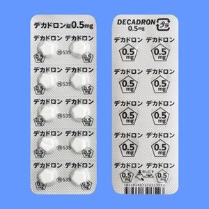 デカドロン錠0.5mg 100錠(10錠×10)