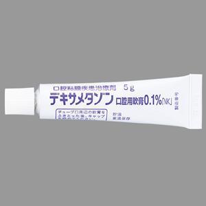 デキサメタゾン口腔用軟膏0.1%「NK」:5g(旧名称:デキサルチン口腔用軟膏1mg)