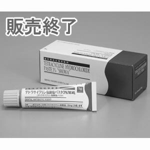 テトラサイクリン塩酸塩パスタ3%「昭和」 5g