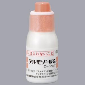 市販 ゲンタマイシン ゲンタマイシン軟膏について解説!ニキビやヘルペスにも効果がある?