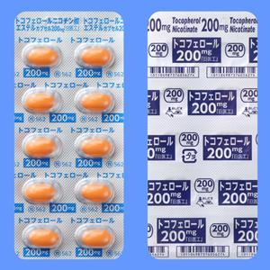 トコフェロールニコチン酸エステルカプセル200mg「日医工」:100カプセル(10カプセル×10;PTP)