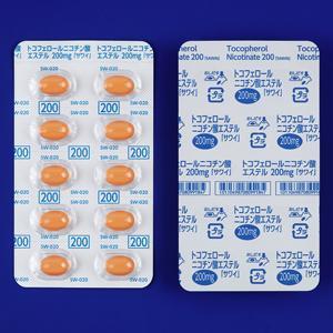 トコフェロールニコチン酸エステルカプセル200mg「サワイ」:100カプセル(PTP) (ケントンカプセル200mg)