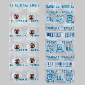 トヨファロールカプセル0.5(劇):100カプセル(10カプセル×10)PTP
