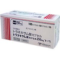 トラネキサム酸カプセル250mg「トーワ」:100カプセル