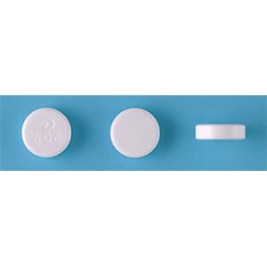 トランサミン 錠 250