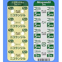 ニコランジル錠5mg「日医工」 50錠(10錠×5)PTP