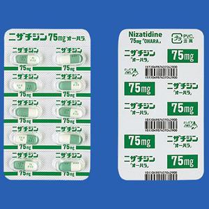 ニザチジンカプセル75mg「オーハラ」:100錠