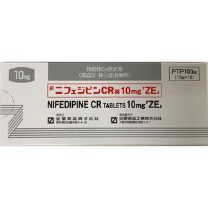 ニフェジピンCR錠10mg「ZE」 100錠(10錠×10)(旧名称:ニフェランタンCR錠10)