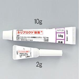 ネリプロクト軟膏:10g×10