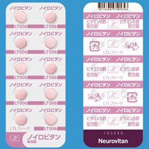 ノイロビタン配合錠:100錠