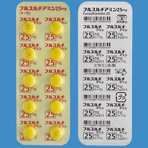 フルスルチアミン錠25mg「トーワ」:100錠(旧名称:ビタファントF錠25)