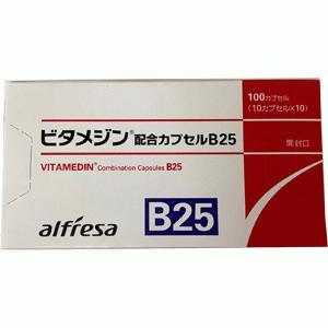 ビタメジン配合カプセルB25:100カプセル(PTP)